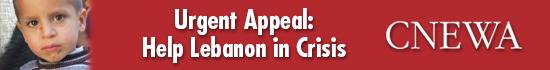 CNEWA Urgent Appeal