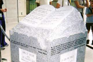 The Ten Commandments monument was removed from the Alabama state judicial building in 2003.