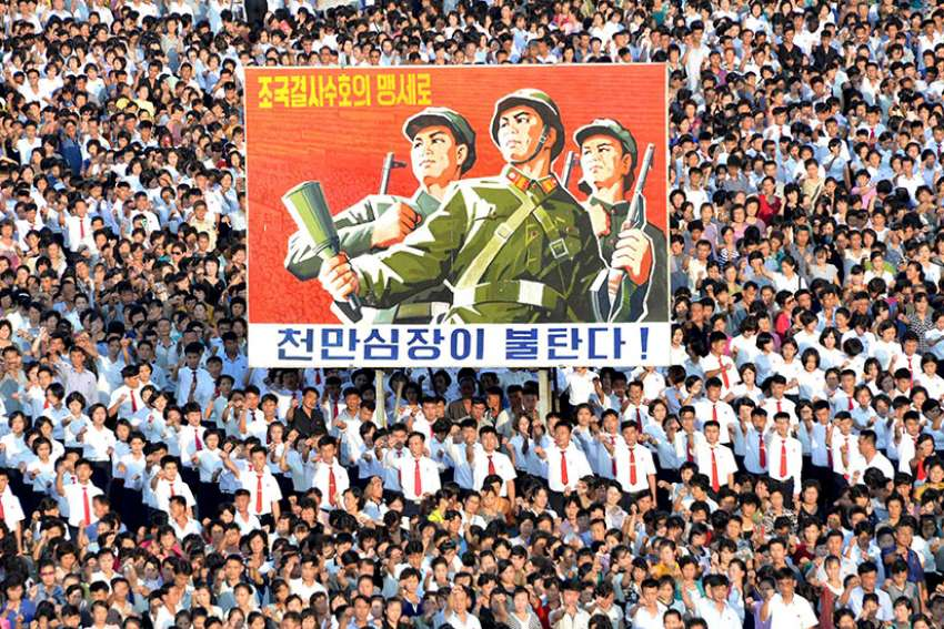 A view shows a Pyongyang city mass rally Aug. 10 in North Korea's Kim Il Sung Square. Archbishop Silvano Tomasi, an adviser to the Dicastery for Promoting Integral Human Development, says dialogue is needed in the U.S.-North Korea crisis.