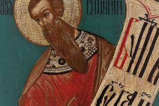 A 17th century icon of Zephaniah.
