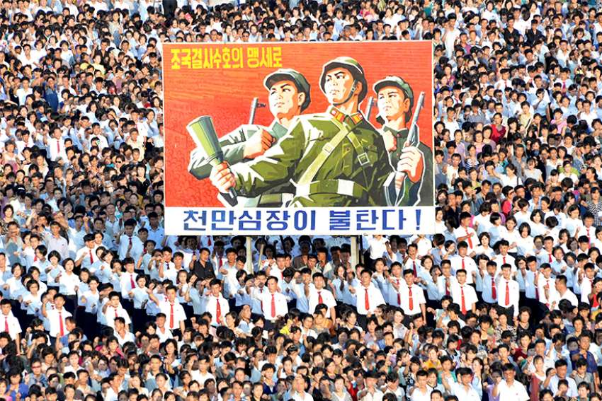 A view shows a Pyongyang city mass rally Aug. 2017 in North Korea's Kim Il Sung Square.