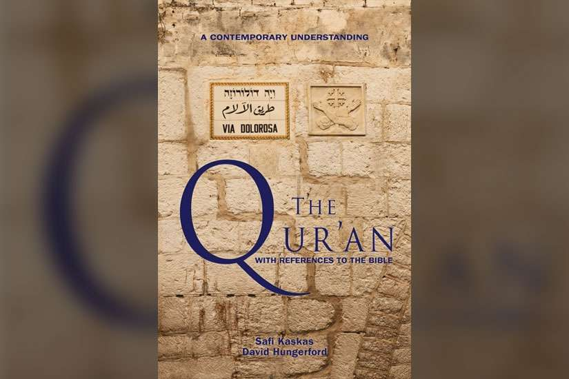 """The Qur'an With References to the Bible"" is a contemporary English translation with more than 3,000 parallel references to the Bible."