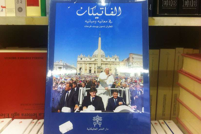 The Vatican has released a new Arabic-language guidebook, the first of its kind, which aims to bring the culture of the Catholic Church to a new audience.