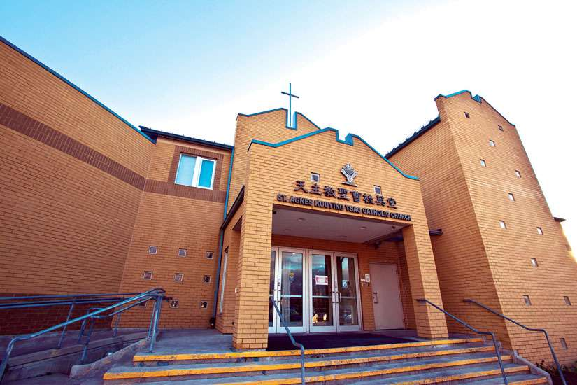 The St. Agnes Tsao Kouying parish community exceeded its original goal threefold. It raised more than $1.5 million as part of the Family of Faith campaign.